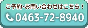 0463728940